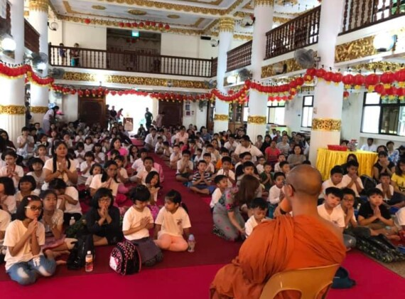 Dhamma Classes (in Myanmar)